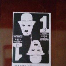 Cine: ENTRADA 1A SEMANA INTERNACIONAL DE CINE CORDOBA , AÑO 1977. Lote 67238889