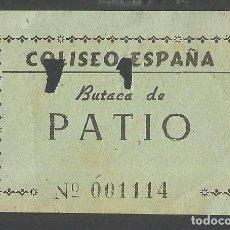 Cinéma: CINE COLISEO ESPAÑA. Lote 80472877