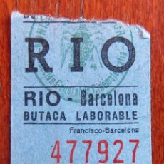 Cine: ENTRADA CINE - RIO - BARCELONA . Lote 96259339
