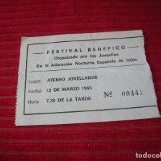 Cine: ENTRADA FESTIVAL BENÉFICO.ATENEO JOVELLANOS .GIJÓN ,AÑO 1983. Lote 96960299