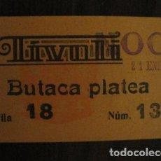 Cine: ENTRADA CINE - TIVOLI - BARCELONA - AÑOS 30 -VER FOTOS - ( V-11.989). Lote 99159807