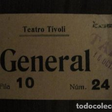 Cine: ENTRADA CINE - TIVOLI - BARCELONA - AÑOS 30 -VER FOTOS - ( V-11.998). Lote 99160503