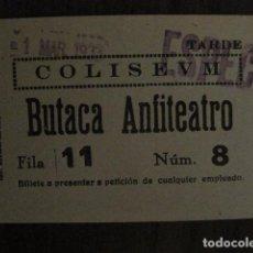 Cine: ENTRADA CINE - CINE COLISEUM - BARCELONA - AÑOS 30 -VER FOTOS - ( V-12.000). Lote 99161187