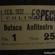 Cine: ENTRADA CINE - CINE COLISEUM - BARCELONA - AÑOS 30 -VER FOTOS - ( V-12.003). Lote 99161287