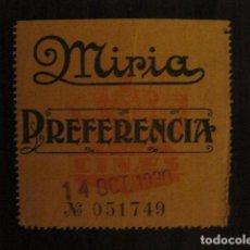 Cinéma: ENTRADA CINE - CINE MIRIA - BARCELONA - AÑOS 30 -VER FOTOS - ( V-12.009). Lote 99161823