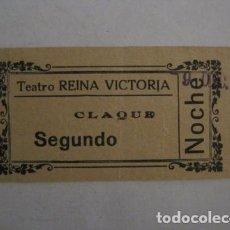 Cine: ENTRADA CINE - CINE TEATRO REINA VICTORIA - MADRID - AÑOS 30 -VER FOTOS - ( V-12.326). Lote 101311239
