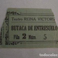 Cine: ENTRADA CINE - CINE TEATRO REINA VICTORIA - MADRID - AÑOS 30 -VER FOTOS - ( V-12.327). Lote 101311291
