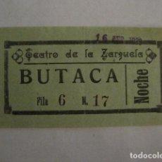 Cine: ENTRADA CINE - CINE TEATRO DE LA ZARZUELA - MADRID - AÑOS 30 -VER FOTOS - ( V-12.352). Lote 101312711