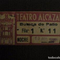 Cine: ENTRADA CINE - CINE TEATRO ALCAZAR - MADRID - AÑOS 60 - VER FOTOS - (V-12.659). Lote 103315487