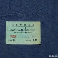 Cine: (ALB2) ENTRADA DE CINE - TEATRO - TIVOLI BUTACA ANFITEATRO 1964. Lote 110370651