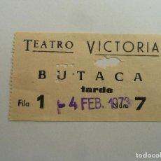 Cine: INTERESANTE ENTRADA ANTIGUA ORIGINAL DEL TEATRO VICTORIA DE BARCELONA. Lote 114243731
