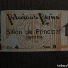 Cine: ENTRADA CINE -PALACIO DE LA MUSICA -MADRID - AÑOS 1930 -VER FOTOS-(V-14.222). Lote 118200119