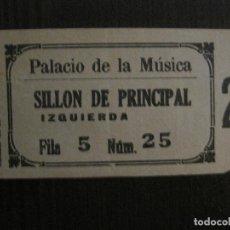 Cine: ENTRADA CINE -PALACIO DE LA MUSICA -MADRID - AÑOS 1930 -VER FOTOS-(V-14.225). Lote 118200239