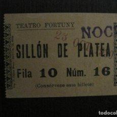 Cine: ENTRADA CINE -TEATRO FORTUNY - REUS - AÑOS 1930 -VER FOTOS-(V-14.234). Lote 118200851