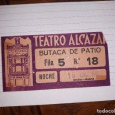 Cine: TEATRO ALCAZAR ENTRADA. Lote 126472355