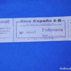 Cine: VENDO TALONARIO DE ENTRADAS CINE ESPAÑA A-B (LA PALMA DEL CONDADO - HUELVA).. Lote 131862638