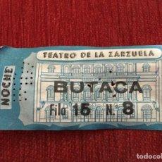 Cinema: R4591 ENTRADA TICKET TEATRO DE LA ZARZUELA NOCHE (19-5-1957) PUENTE DE COPLAS DE CONCHITA PIQUER. Lote 138357402