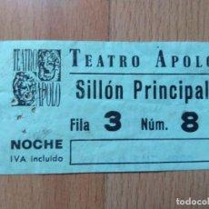 Cine: POD1-ENTRADA PARA EL CINE TEATRO APOLO GRANADA. Lote 143058966