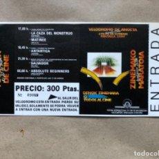 Cine: FESTIVAL INTERNACIONAL DE CINE DE SAN SEBASTIÁN DE 1986. ENTRADA COMPLETA MARATÓN DE CINE EN EL VELÓ. Lote 147304530