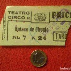 Cine: ANTIGUA ENTRADA TICKET ENTRY ENTRANCE TEATRO CIRCO DE PRICE MADRID ? BUTACA DE CÍRCULO AÑOS 60 70 AP. Lote 159106026