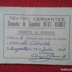 Cine: TICKET VALE A FAVOR SEÑOR ALCALDE DE BURGUILLOS POR 3 ENTRADAS TEATRO CERVANTES COMPAÑÍA BEUT-RAMIZ . Lote 159125590