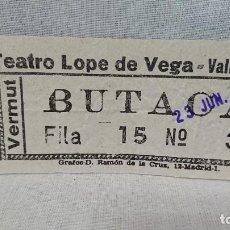 Cinéma: ANTIGUA ENTRADA TEATRO LOPE DE VEGA DE VALLADOLID AÑO 1976. Lote 161229862