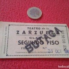Cine: ANTIGUA ENTRADA TICKET ENTRY ENTRANCE TEATRO DE LA ZARZUELA MADRID ? SPAIN CLAQUE BUTACA 1964 VER FO. Lote 161977150