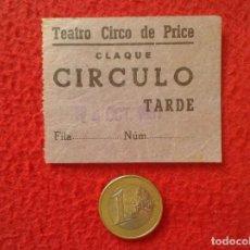 Cine: ANTIGUA ENTRADA TICKET ENTRY ENTRANCE 1967 TEATRO CIRCO DE PRICE MADRID ? CLAQUÉ CIRCULO TARDE SPAIN. Lote 162034306