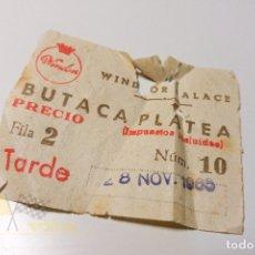 Cine: 1 ENTRADA WINDSOR PALACE - 1965. Lote 164733458