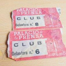 Cine: ENTRADA PALACIO DE LA PRENSA - 1962. Lote 167299396
