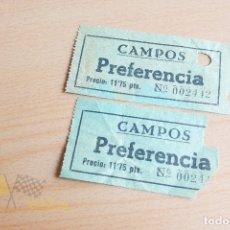 Cine: ENTRADA CAMPOS - AÑOS 60. Lote 167321056
