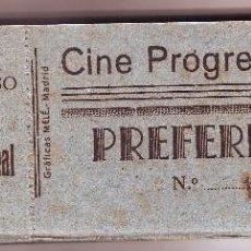 Cinéma: PUERTO REAL. ENTRADA DE CINE PROGRESO DE ESTA CIUDAD. Lote 168781192