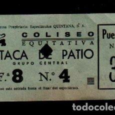 Cine: CL3-44 ANTIGUA ENTRADA DE BUTACA DE PATIO DEL COLISEO EQUITATIVA. Lote 173594607