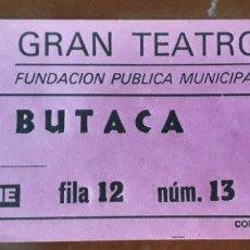 Cine: ENTRADA GRAN TEATRO CORDOBA AÑOS 80 SIN TICAR. Lote 174226565