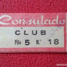 Cine: BILLETE ENTRADA TICKET ENTRY VALE CINE ? DISCOTECA ? DISCO ? CLUB CONSULADO MADRID ? A IDENTIFICAR. Lote 175713082