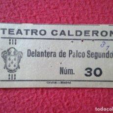 Cine: BILLETE ENTRADA TICKET ENTRY VALE TEATRO CALDERÓN MADRID ? DELANTERA DE PALCO SEGUNDO VER FOTO/S . Lote 175737385