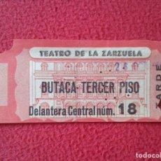 Cine: BILLETE ENTRADA TICKET ENTRY VALE TEATRO DE LA ZARZUELA MADRID ? BUTACA TERCER PISO TARDE DELANTERA . Lote 175738093