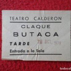 Cine: BILLETE ENTRADA TICKET ENTRY VALE TEATRO CALDERÓN MADRID ? CLAQUE BUTACA TARDE 1978 VER FOTO/S Y DES. Lote 175739527
