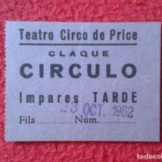 Cine: BILLETE ENTRADA TICKET ENTRY VALE TEATRO CIRCO DE PRICE MADRID ? 1962 CLAQUE CÍRCULO IMPARES TARDE . Lote 175742683