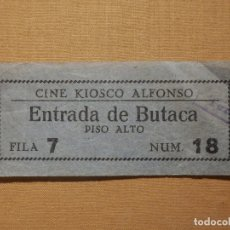 Cine: ENTRADA DE CINE - CINE KIOSKO ALFONSO - BUTACA PISO ALTO - CORUÑA - AÑOS 50´S 60´S. Lote 181163862