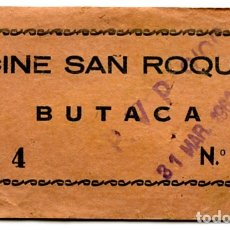Cine: CINE SAN ROQUE ENTRADA ORIGINAL DE LA ÉPOCA LAS PALMAS DE GRAN CANARIA (ISLAS CANARIAS). Lote 182690255