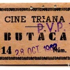 Cine: CINE TRIANA ENTRADA ORIGINAL DE LA ÉPOCA LAS PALMAS DE GRAN CANARIA (ISLAS CANARIAS). Lote 182690333