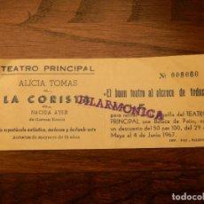 Cine: ENTRADA - TEATRO PRINCIPAL - ALICIA TOMAS - FILARMÓNICA - VALENCIA - AÑOS 60'S 70'S. Lote 183199632
