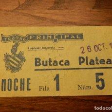 Cine: ENTRADA - TEATRO PRINCIPAL - VALENCIA - BUTACA PLATEA - 26 DE OCTUBRE DE 1958. Lote 183202255