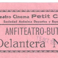 Cine: SAN SEBASTIÁN (GUIPUZCOA) 1937 ENTRADA TEATRO CINEMA PETIT CASINO.. Lote 183594411