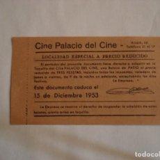 Cine: ENTRADA DESCUENTO CINE PALACIO 1953. Lote 192837043