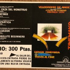 Cine: FESTIVAL INTERNACIONAL DE CINE DE SAN SEBASTIÁN DE 1986. ENTRADA COMPLETA MARATÓN DE CINE VELÓDROMO. Lote 196665613