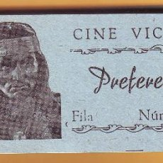 Cine: Nº 8 TACO CON 66 ENTRADAS DE CINE VICTORIA DE ROTA. Lote 202320755