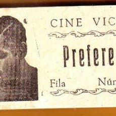 Cine: Nº 12 TACO DE 97 ENTRADAS CINE VICTORIA DE ROTA. Lote 202342240