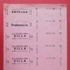 Cine: 5 ENTRADAS CINE ALIANZA, CUBELLAS, CUBELLES - BARCELONA - AÑOS 40, HOJA SIN CORTAR.. L1135. Lote 248156260